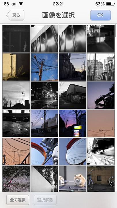 写真-2014-09-22-22-21-50